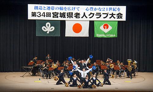 オープニング・宮城県警察音楽隊